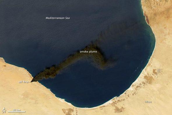 Libia pożar