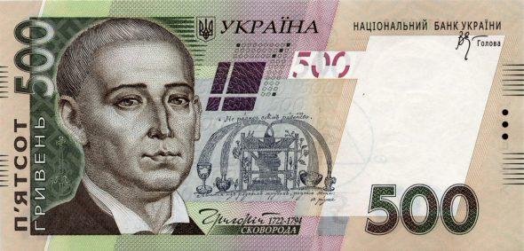 Ukraine-2006-Bill-500-Obverse