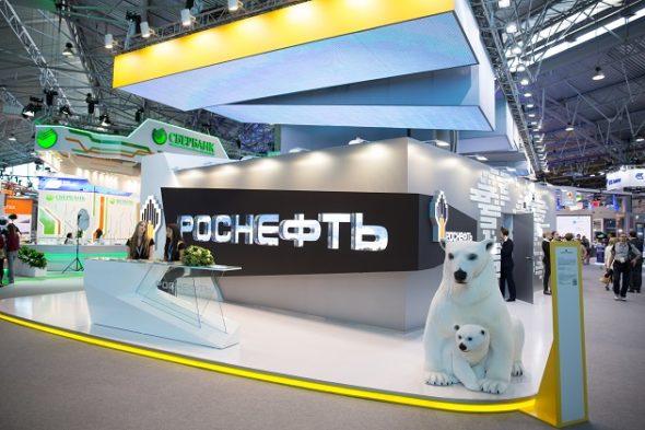 Zdjęcie: Rosneft