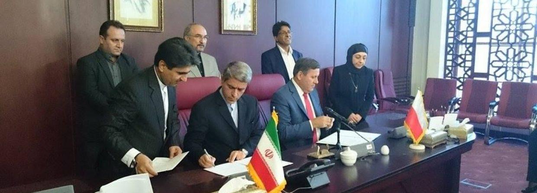 Spotkanie polsko-irańskie na szczeblu rządowym. Fot.: Ministerstwo Gospodarki