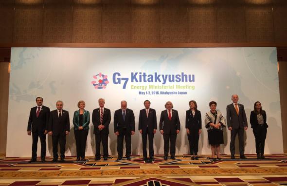 G7 energy summit 2016