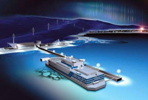 Pływająca elektrownia jądrowa
