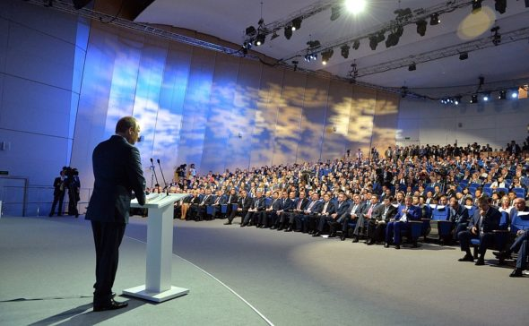 Putin Wschodnie Forum Ekonomiczne