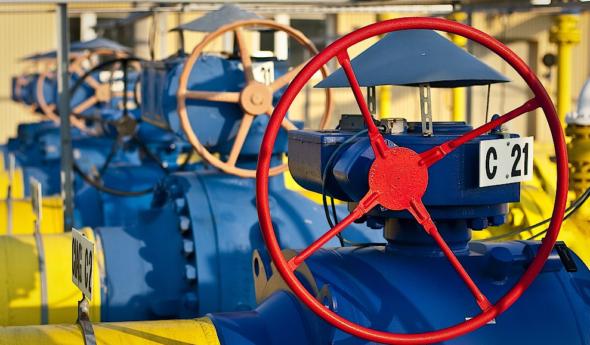 gaz-system gaz