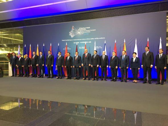 Chiny 16+1, Europa Środkowo –  Wschodnia, Ryga