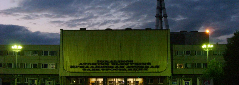 Elektrownia jądrowa Ignalina. Fot. Wikimedia Commons