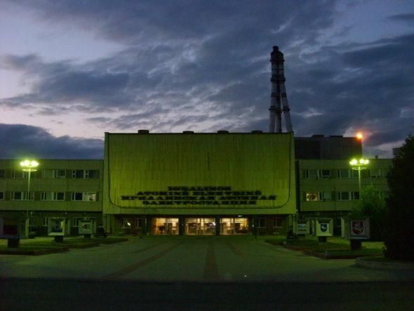 elektrownia-jadrowa-ignalina