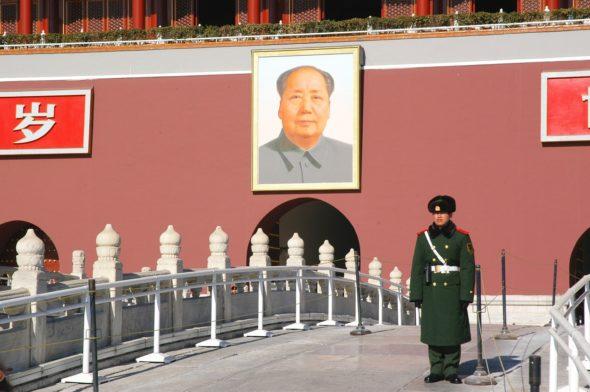 Mao Zedong Chiny