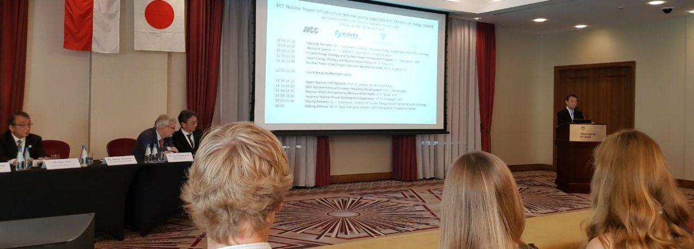 Polsko-Japońskie seminarium o infrastrukturze energetyki jądrowej. 16 października 2017, Kraków. Fot. BiznesAlert.pl