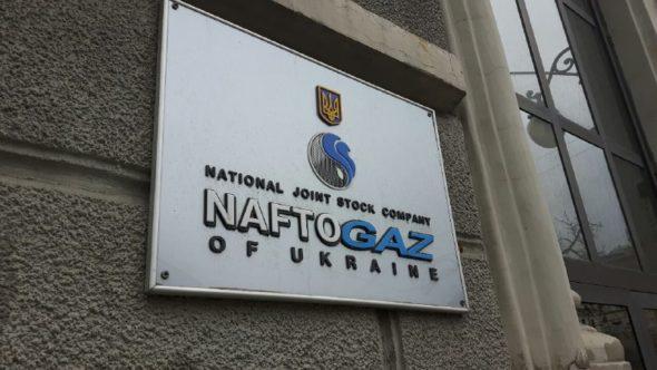 Siedziba Naftogazu. fot. Piotr Stępiński/BiznesAlert.pl