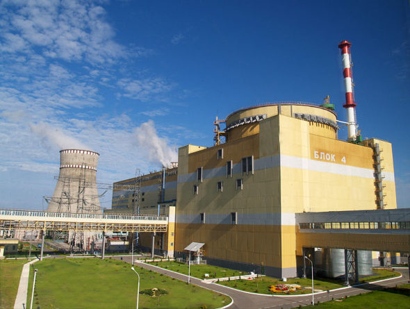 Elektrownia Rówieńska