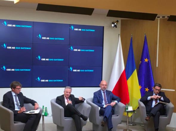 Panel dyskusyjny na konferencji GasGateway. Źródło: Twitter
