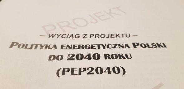 PEP 2040