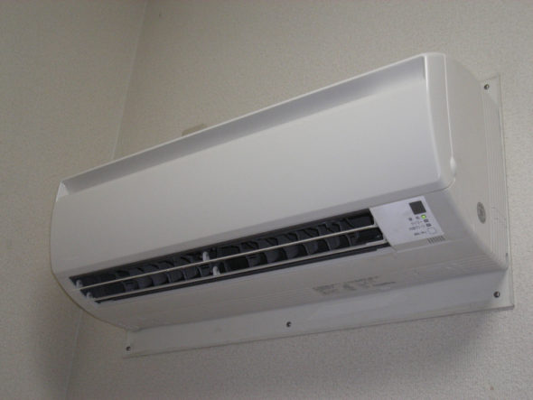 klimatyzacja chłod chłodnictwo chłodzenie