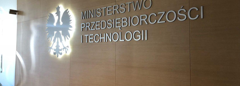 Ministerstwo Przedsiębiorczości i Technologii fot. Bartłomiej Sawicki/BiznesAlert.pl