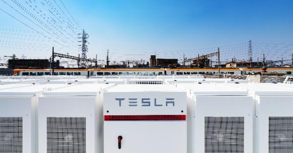 Tesla Japonia