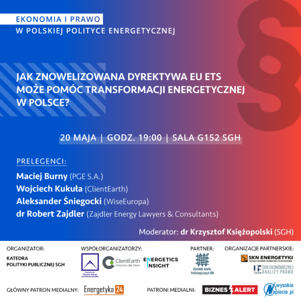 Debata pod Patronatem BiznesAlert.pl