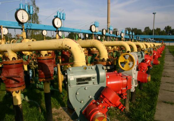 fot. Naftogaz Ukraina