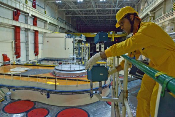 Praca w elektrowni jądrowej MAEA