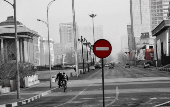 fot. Pixabay zanieczyszczenie powietrza smog miasto