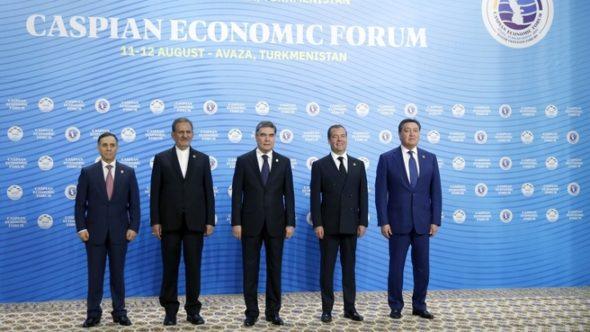 Kaspijskie Forum Ekonomiczne