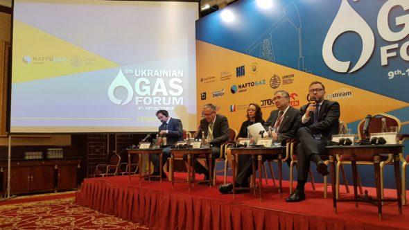 Ukrainian Gas Forum 2019 for. Piotr Stępiński/BiznesAlert.pl