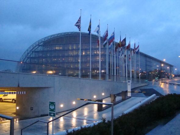 Europejski Bank Inwestycyjny (EBI). Źródło: Wikicommons