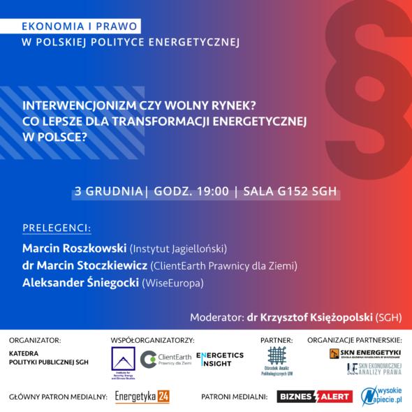 Patronat BiznesAlert.pl