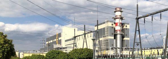 Elektrociepłownia Stalowa Wola ECSW
