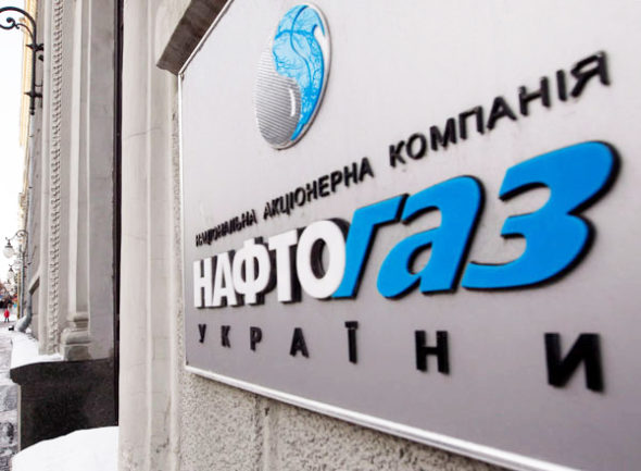 Naftogaz Flickr