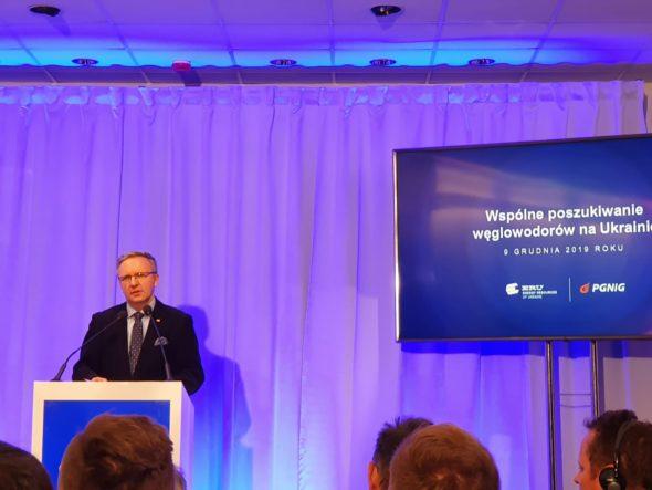 PGNiG będzie współpracować z ERU Trading. Fot. Wojciech Jakóbik/BiznesAlert.pl
