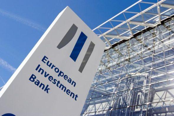 Siedziba Europejskiego Banku Inwestycyjnego.Fot. EBI