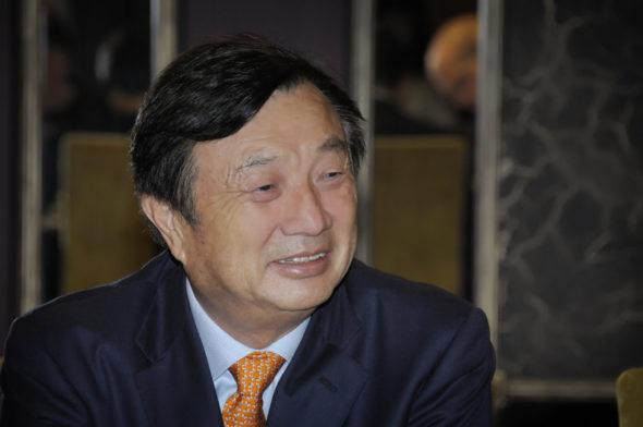 Huawei Ren