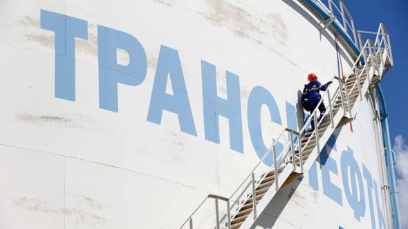 Zbiornik na ropę fot. Transnieft