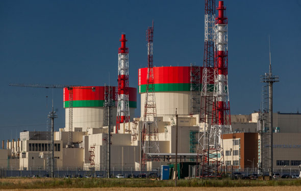Elektrownia Ostrowiec fot.MinEnergo