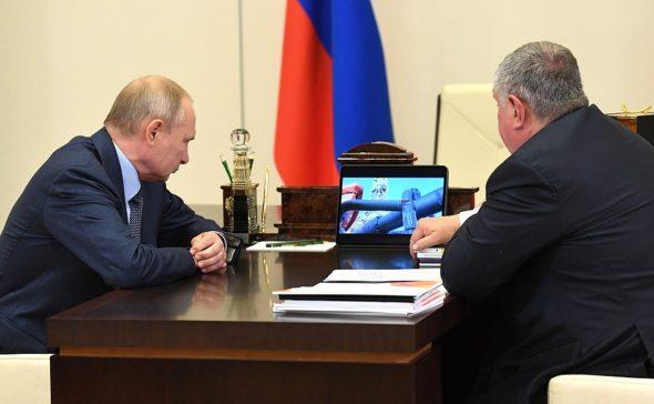 Putin Sieczin flaszka