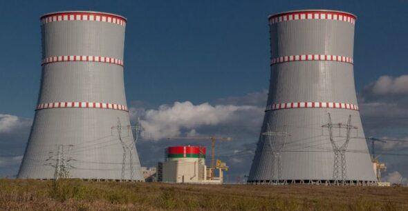 Elektrownia jądrowa w Ostrowcu fot.Gosatomnadzor