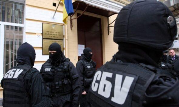 Służba Bezpieczeństwa Ukrainy fot. SBU