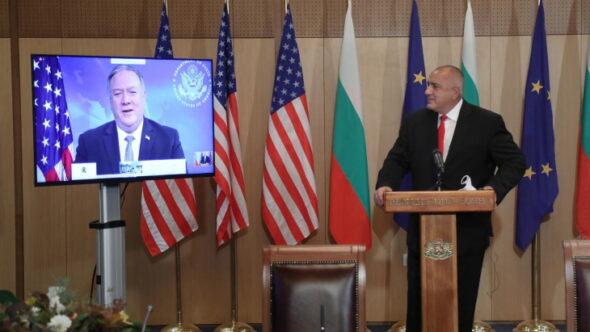 Porozumienie Bułgaria i USA