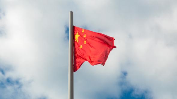Flaga Chin. Fot. Freepik