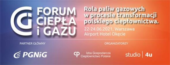 Forum Ciepła i Gazu. Grafika organizatora