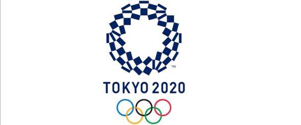 Tokyo 2020 logo jpeg