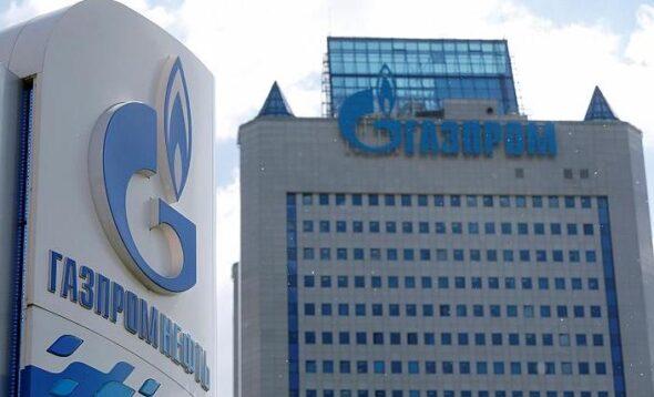 Dotychczasowa siedziba Gazpromu w Moskwie fot. Gazprom