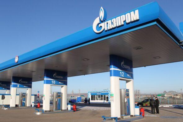 Stacja paliw Gazpromu