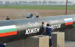 South Stream Bułgaria