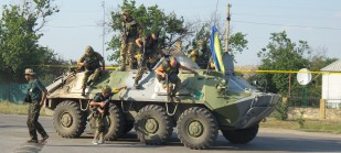 Batalion Donbas