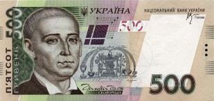 Ukraine-2006-Bill-500-Obverse