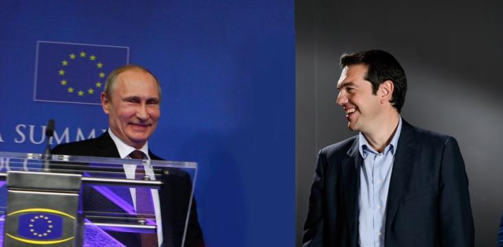 Putin Tsiparas