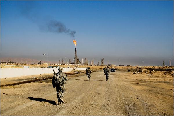 Rafineria Baiji w Iraku