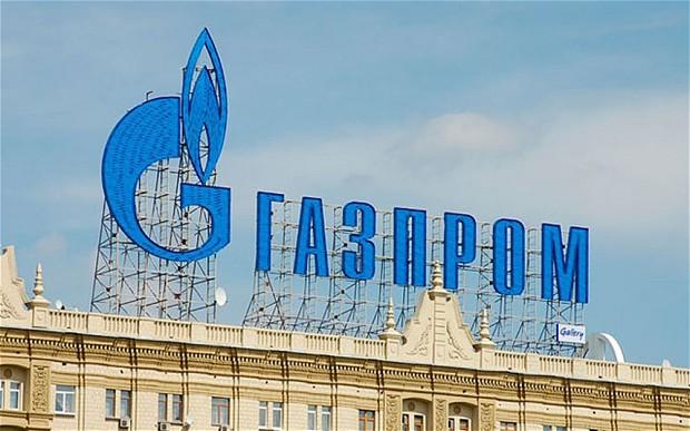 Gazprom siedziba